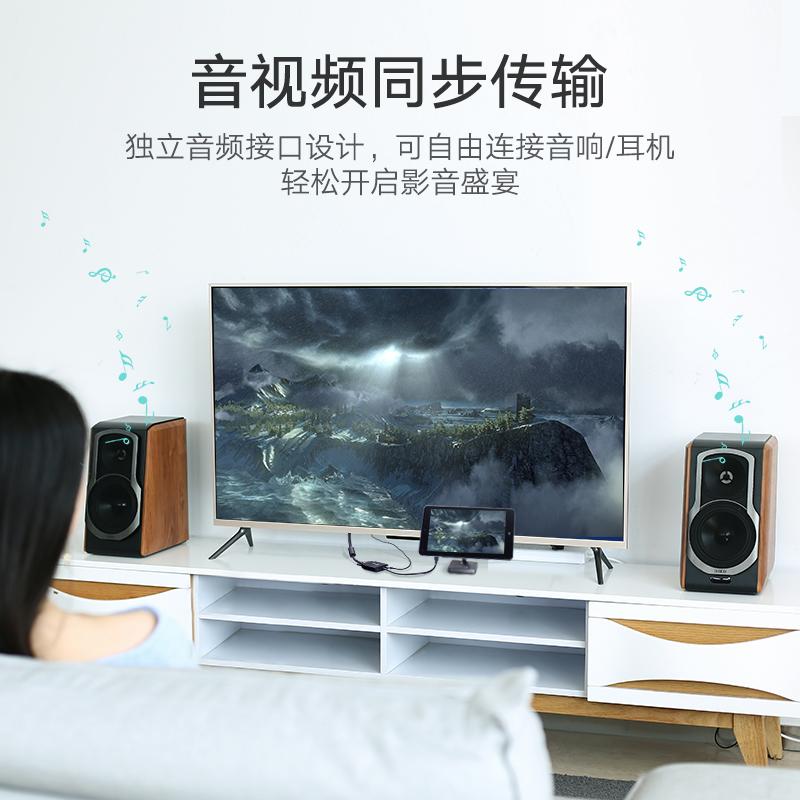 绿联micro hdmi转vga转接头线vja手机平板相机笔记本电脑连接电视投影仪显示器屏音视频高清3D微型hdmi转换器