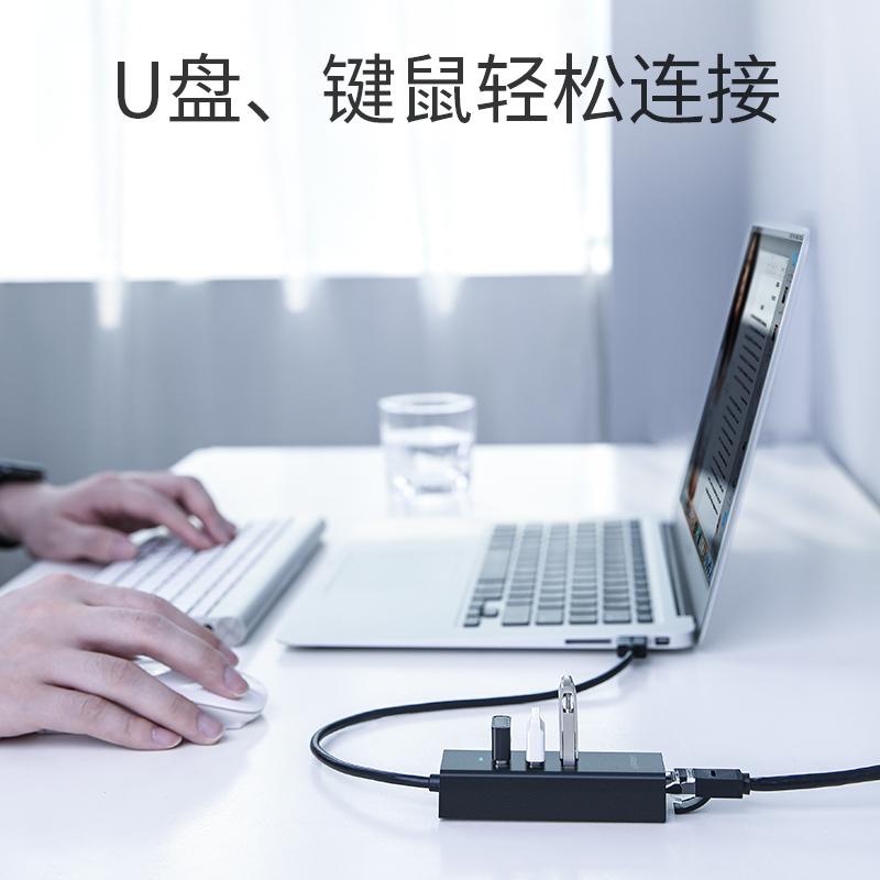 绿联网线转换器有线网卡适用联想小新华硕/戴尔苹果笔记本macbookair/pro电脑网络扩展rj45配件usb转网口接头