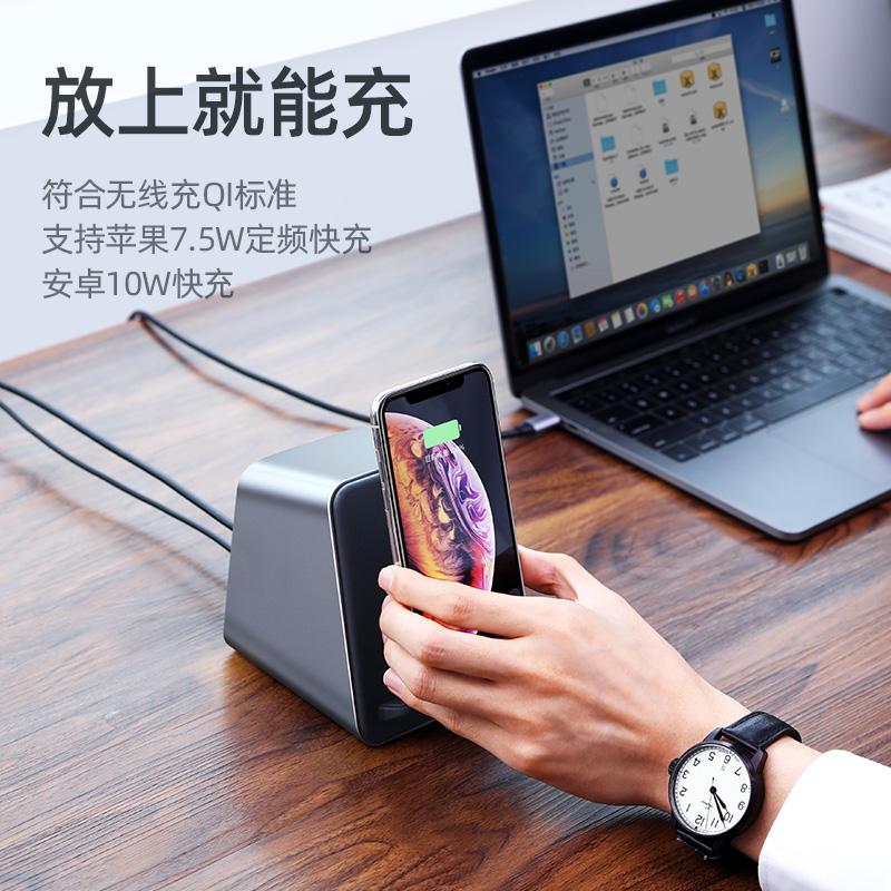 绿联typec扩展坞macbookpro/air拓展坞usb3.0笔记本配件hdmi网卡接口转换器无