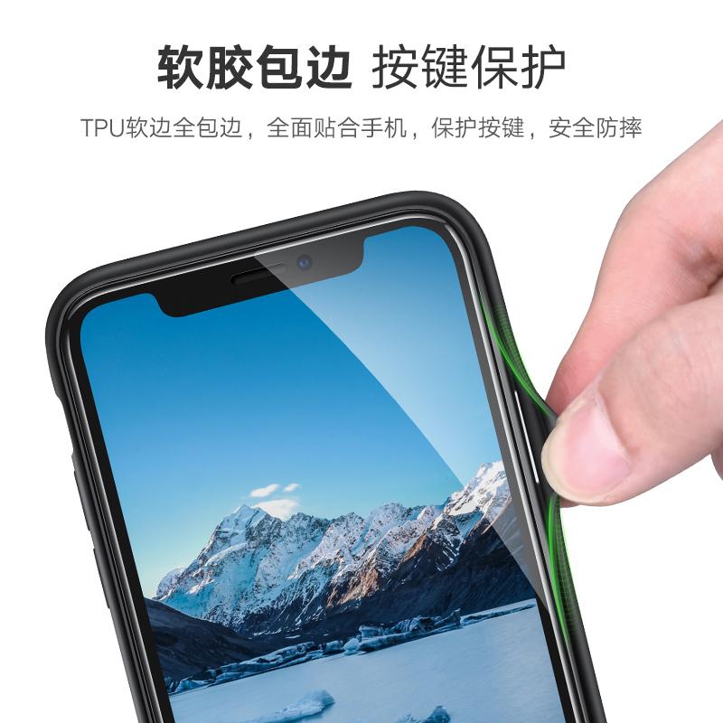 绿联背夹充电宝苹果X无线充电池iPhone8手机壳8P保护套超薄便携分离式背夹