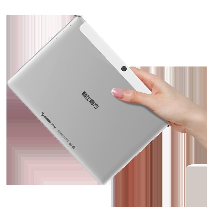儿童学习平板正品新版官方全 WIFI 32GB 英寸 9.6 8.1 智能游戏教育安卓 四核高清安卓平板电脑 iPlay9 酷比魔方