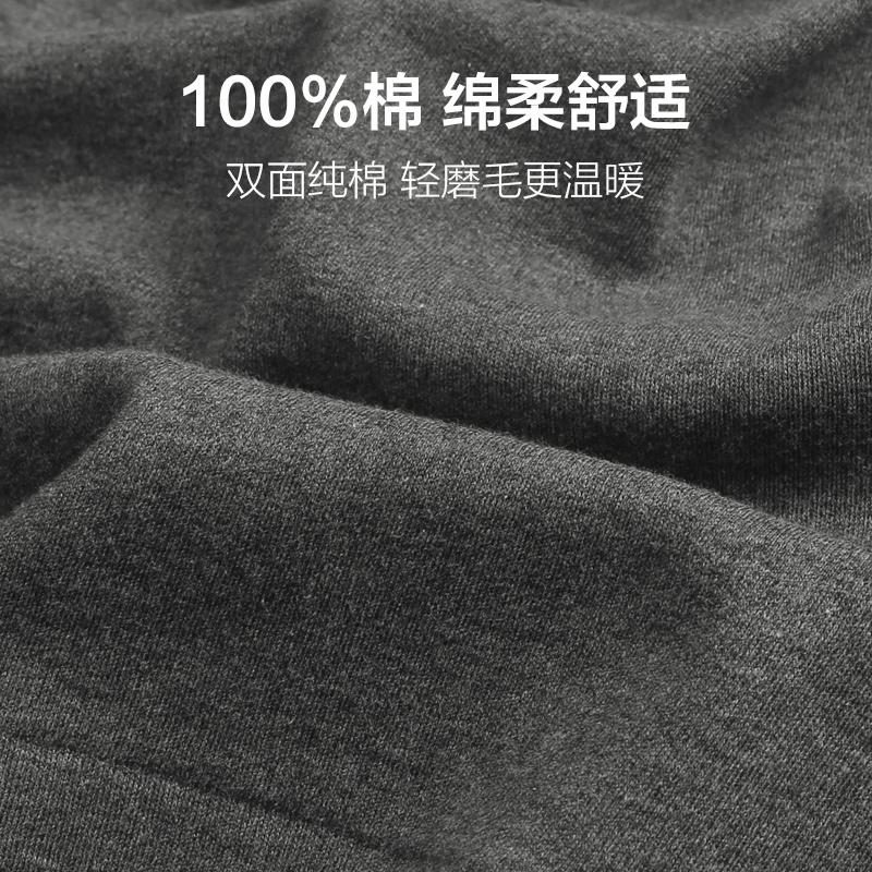 七匹狼秋裤男士纯棉2019年新款薄款春秋冬宽松保暖线裤棉毛裤衬裤