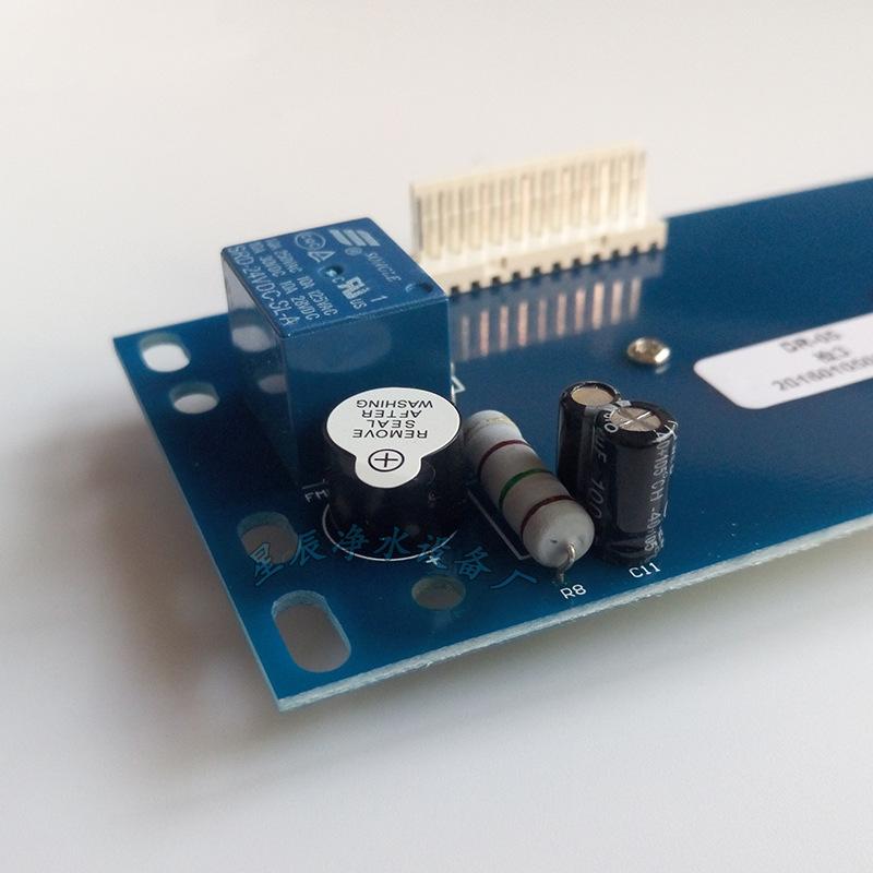 净水器配件方形LED电脑板纯水机智能电脑板 净水器显示板新品直销