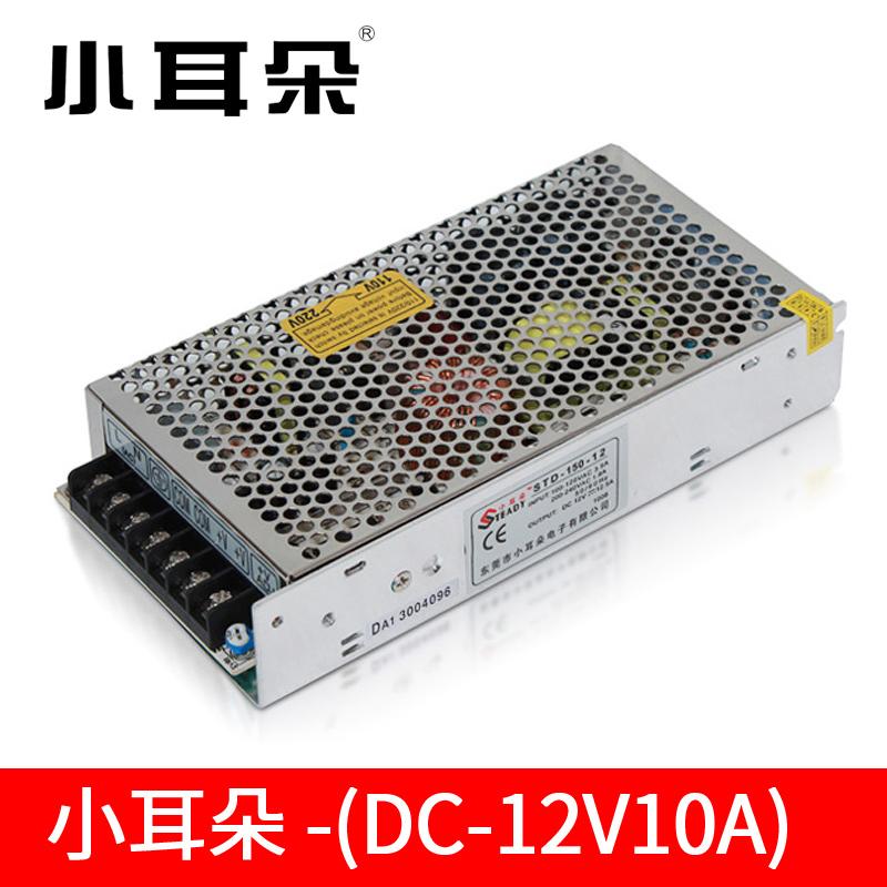 小耳朵开关电源DC12V5A 10A 20A 30A监控摄像头集中供电变压器