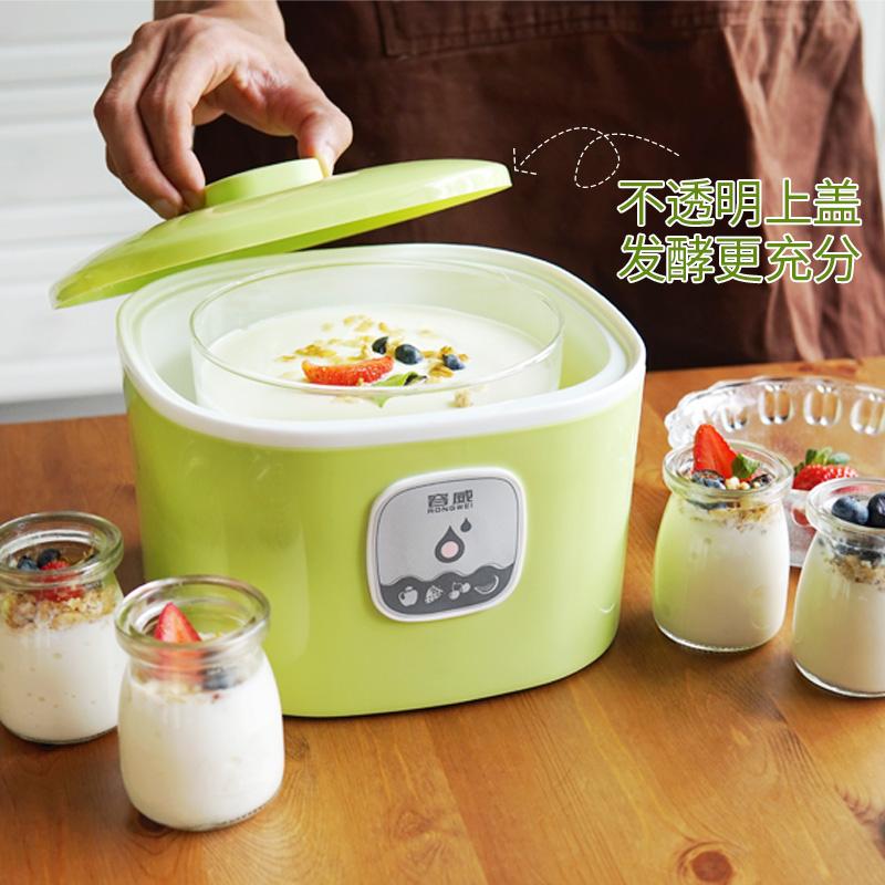 容威酸奶机家用小型全自动纳豆米酒机宿舍自制迷你发酵酒酿酵素机