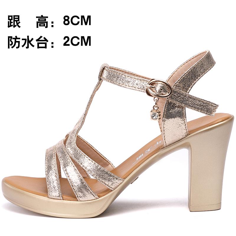夏季高跟时尚舒适粗跟凉鞋金色防水台走秀女鞋防滑韩版漆皮女凉鞋