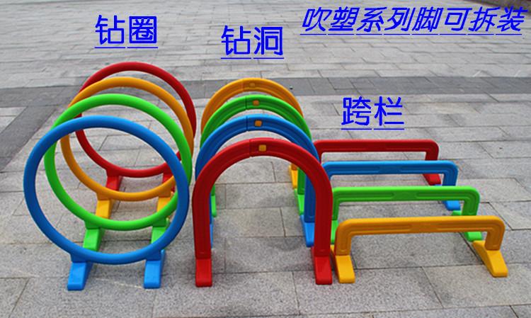儿童钻山洞幼儿园跨栏拱形门塑料钻洞幼儿园钻圈体育活动器材隧道