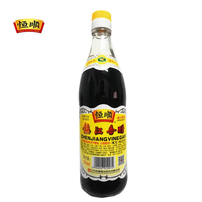 【镇江特产】恒顺镇江香醋 K型香醋 550ml  酿造食醋凉拌菜蘸料醋