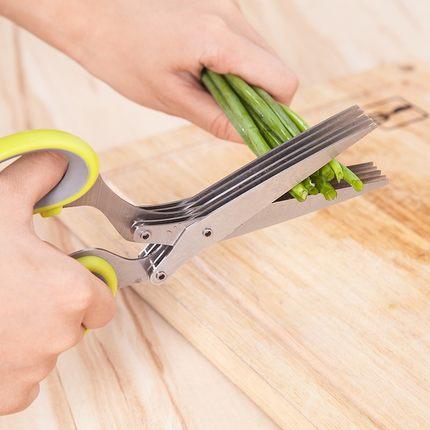 創意家用不鏽鋼廚房多層剪刀蔥花紫菜壽司剪蔬菜麵條食物碎紙剪刀