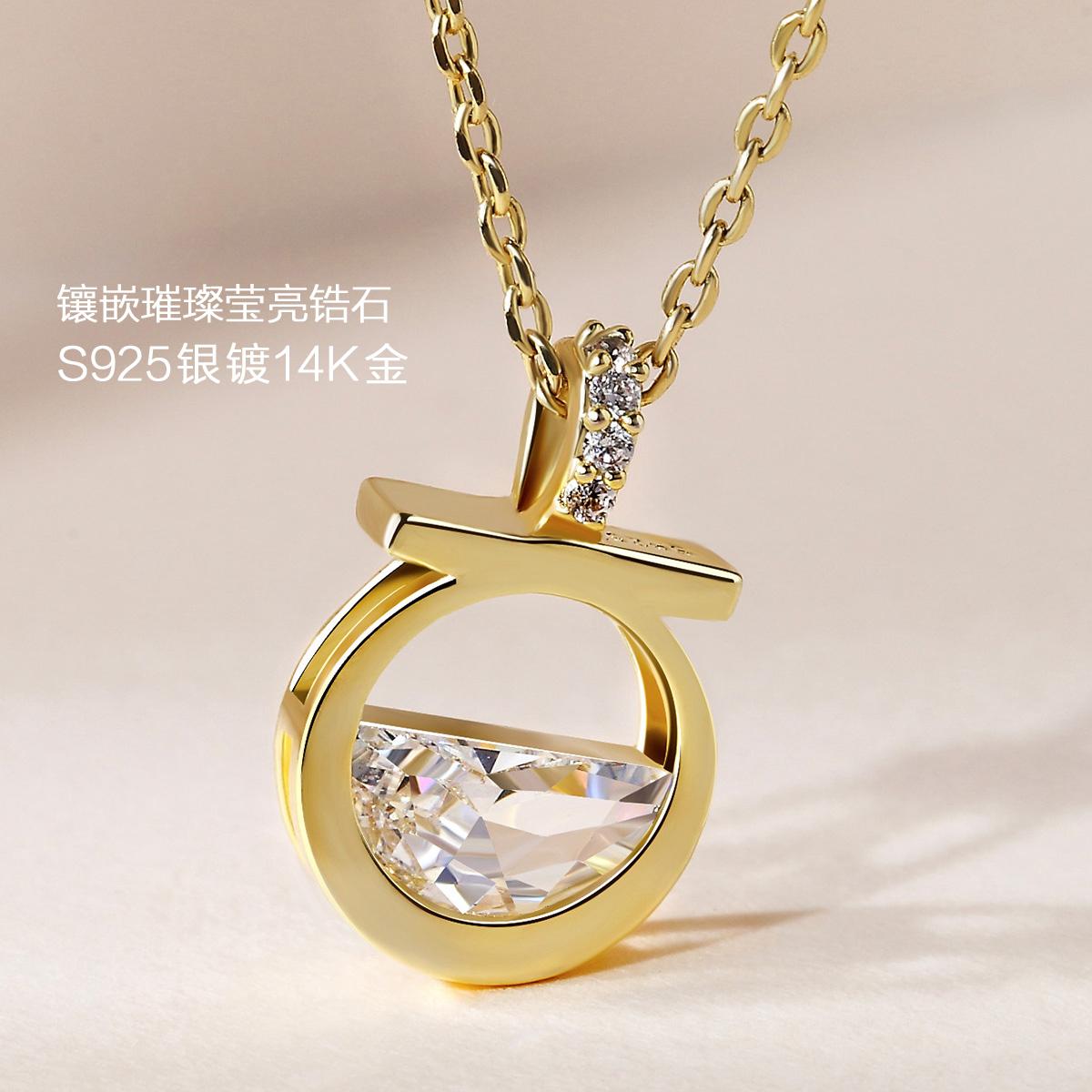 静风格S925银项链女香水瓶吊坠镶嵌人工锆石锁骨链精致简约风颈链