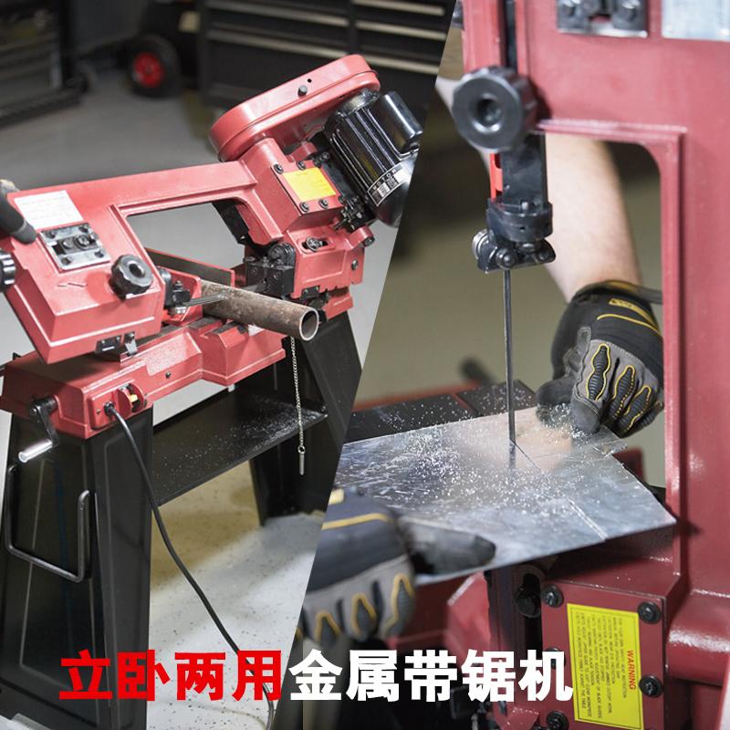带锯 金属锯 木工金属带锯机 多功能立式卧式带锯机 锯床台锯