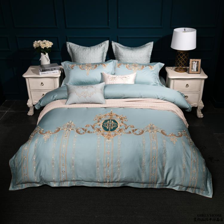 床品粉 1.8 支长绒棉贡缎纯棉小清新绣花 60s 高端刺绣四件套床上用品