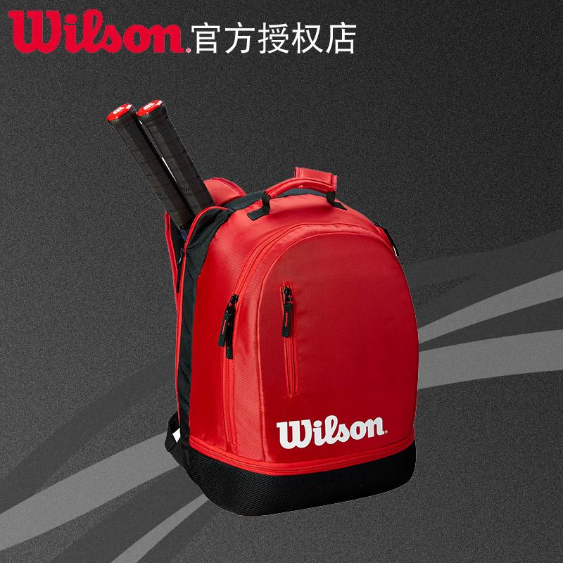 包邮Wilson威尔胜正品费德勒签名版双肩网球包有鞋仓背包