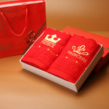 Wedding Wedding towel does not fade lint-free festive red hi word marriage dowry the bride towel one pair