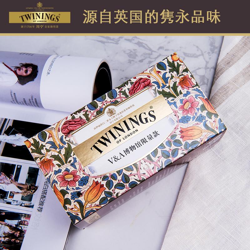 多口味组合果茶 25s 莓果 25s 限量印象款礼盒蜜桃 A & V Twinings 川宁