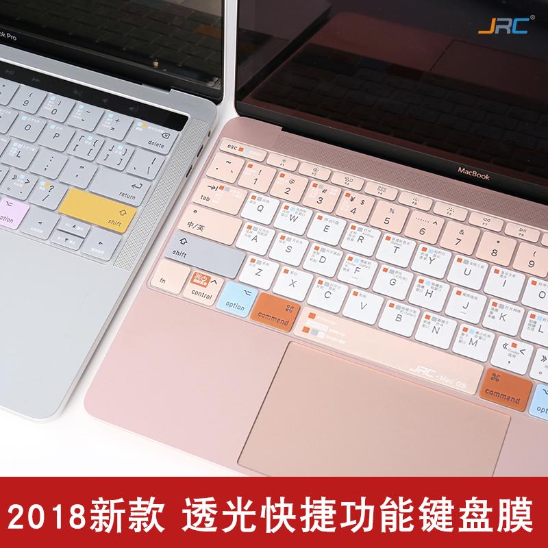 JRC蘋果macbook電腦air13.3筆記本pro13寸touch bar鍵盤12英寸保護貼膜15快捷鍵Mac book蘋果OS系統功能膜11
