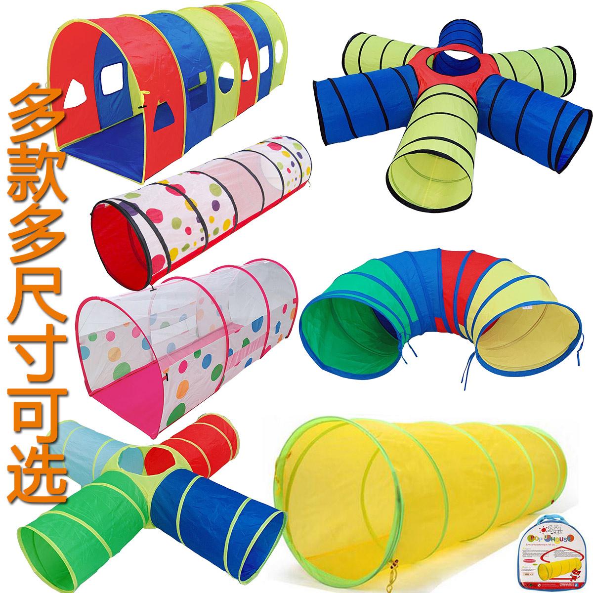 兒童帳篷室內拱形隧道隧道帳篷爬筒感統訓練益智玩具寶寶鑽筒