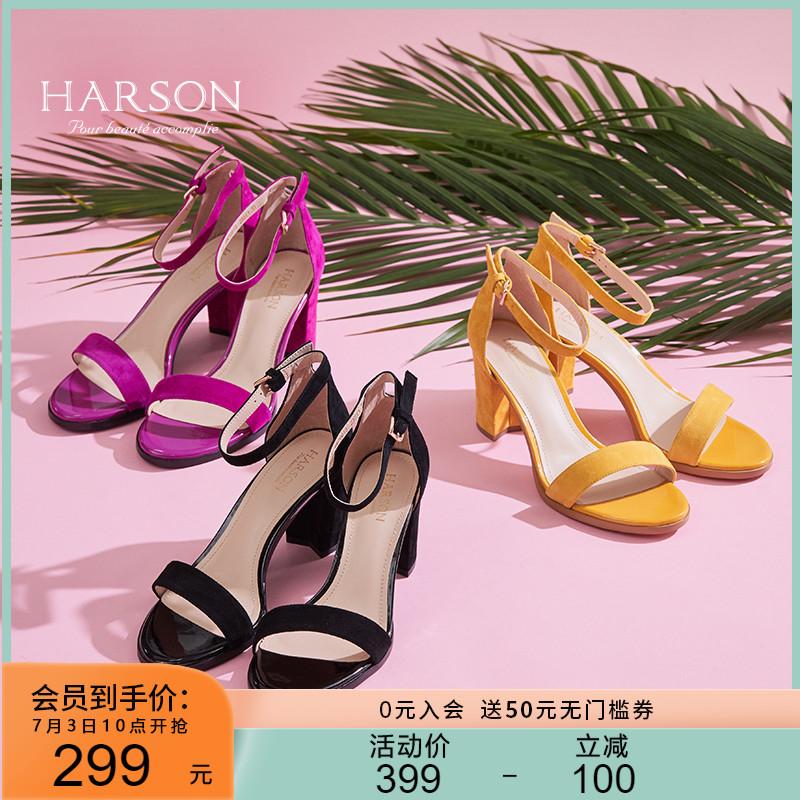 哈森夏季新款女鞋 罗马凉鞋女 一字带仙女风粗高跟鞋HM76015