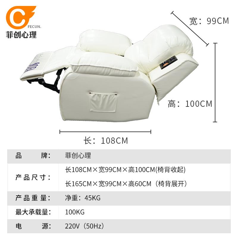 心理咨询音乐放松椅电动催眠减压按摩椅反馈型单人沙发头等太空舱