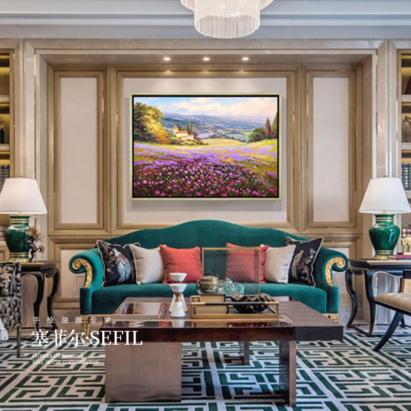 薰衣草手繪油畫歐式客廳裝飾畫玄關餐廳臥室走廊壁畫過道掛畫風景