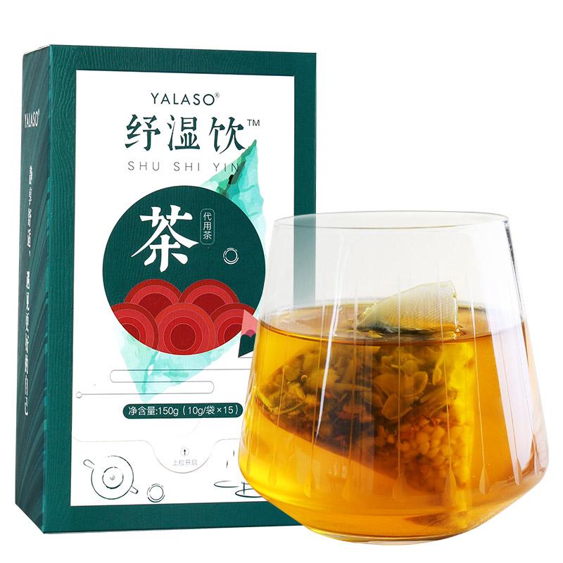 茯苓蒲公英纾湿茶拍去除排体内女花茶组合濕氣口气湿热養生三清茶