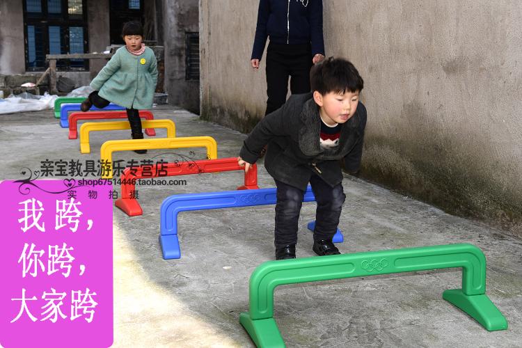 塑料跨栏,幼儿园跨栏,游戏钻洞,儿童跨栏 幼儿园健身设备