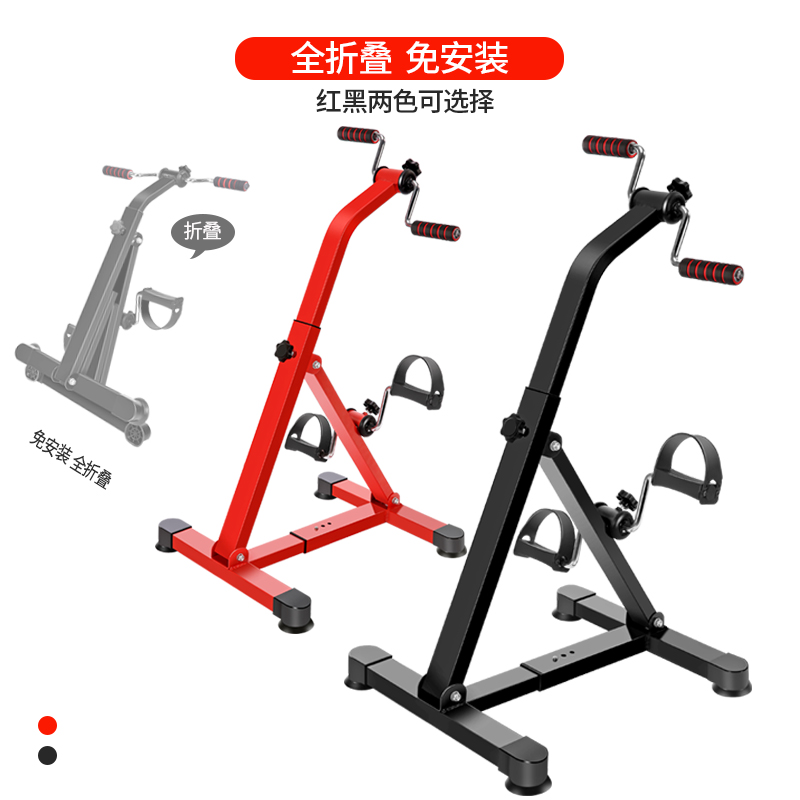 康复机训练健身器材中风偏瘫手脚上肢下肢手部腿部脚踏车老人家用