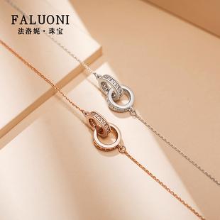 施華洛世奇元素玫瑰金雙環鎖骨項鍊