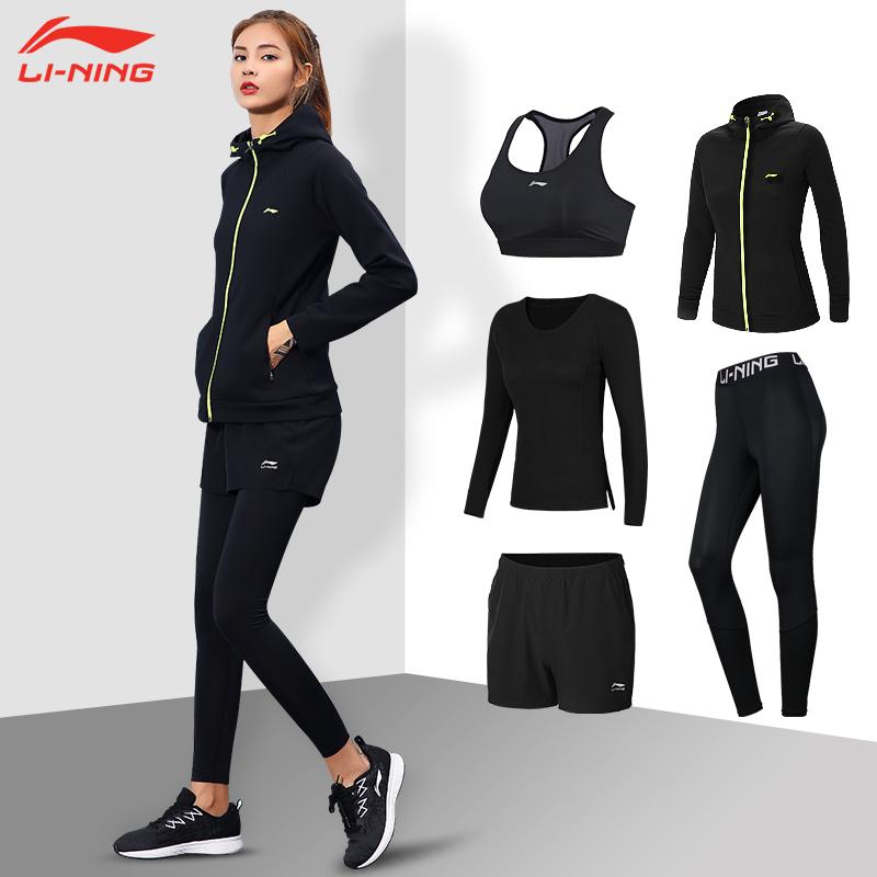 李宁健身服套装女瑜伽服三四件套跑步运动短袖训练速干衣夏季