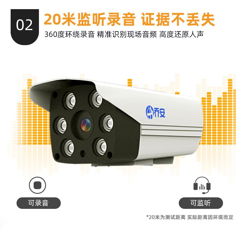 乔安POE网络摄像头1080P高清数字夜视室外3MP六灯200万工程监控器