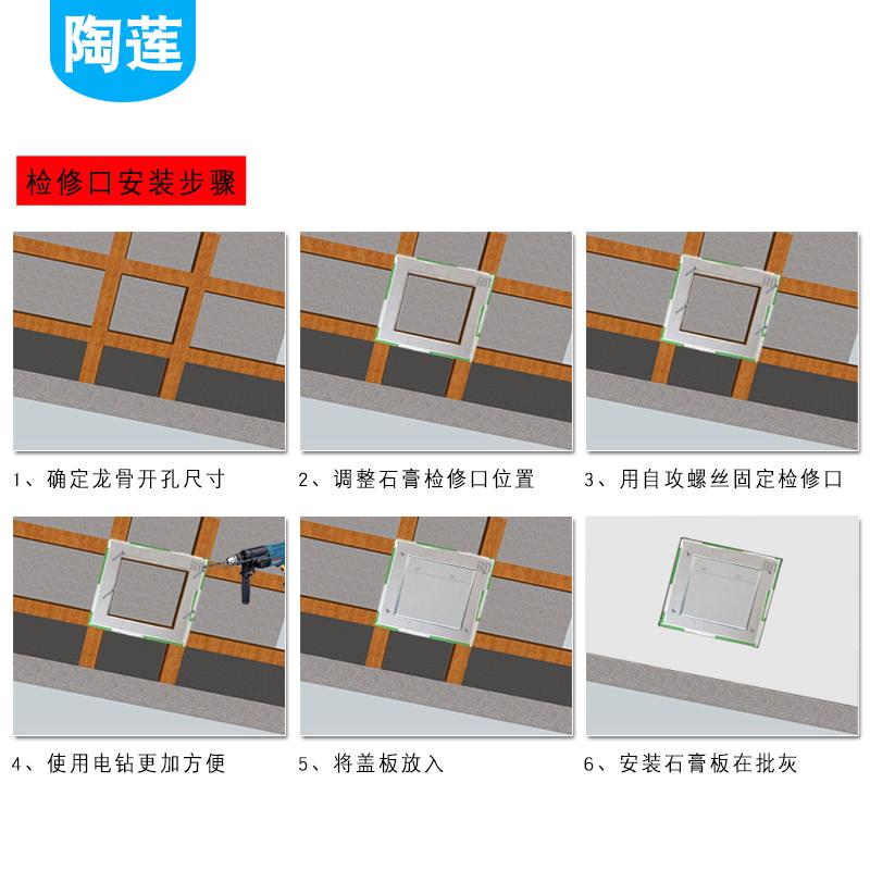 双铝边石膏暗式检修口天花板石膏检查口盖板隐藏式预留检修孔维修