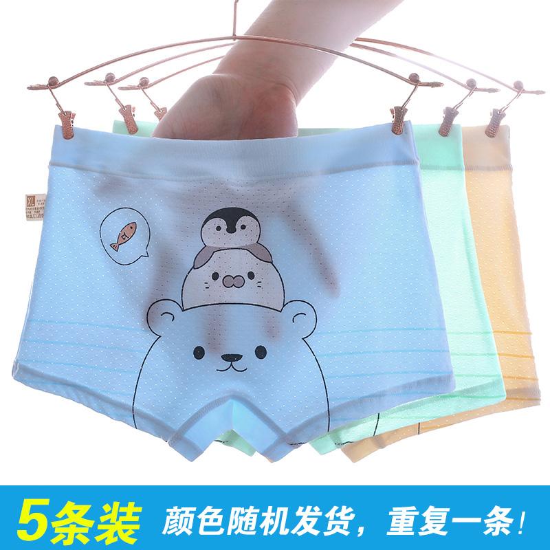男童内裤2-7岁小童四角6莫代尔棉宝宝3儿童透气平角5网眼