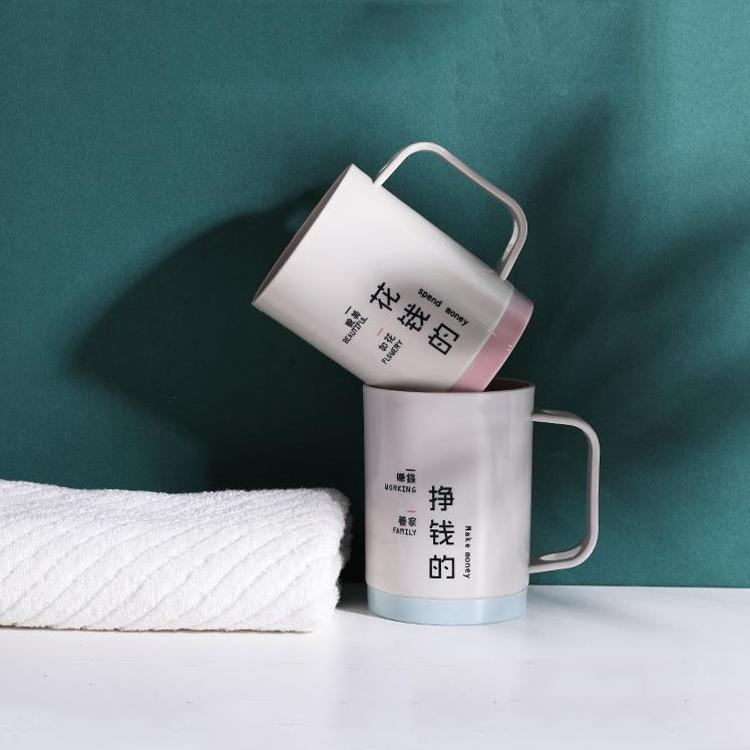 创意小商品家居日用品小百货情侣用品用具家庭浴室神器实用漱口杯