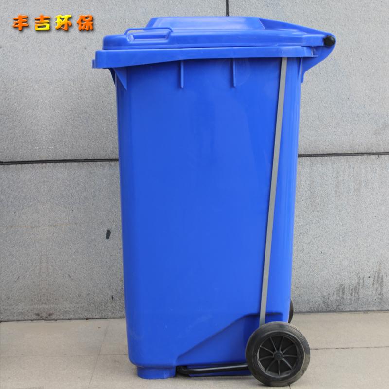 240升加厚中间脚踏垃圾桶小区户外120L分类脚踩环卫大号垃圾筒