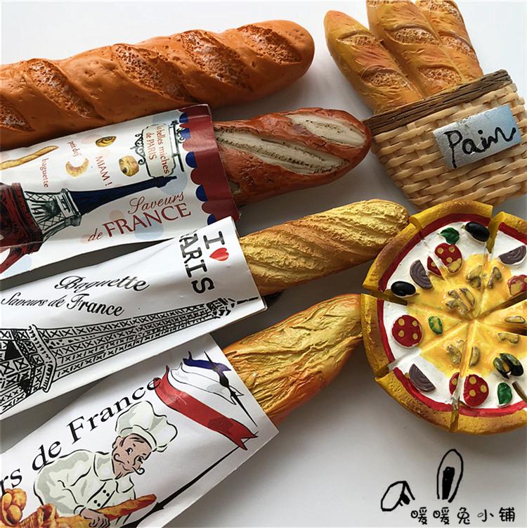 【6个包邮】暖暖兔小铺披萨热狗法国面包法棍树脂冰箱贴立体磁贴