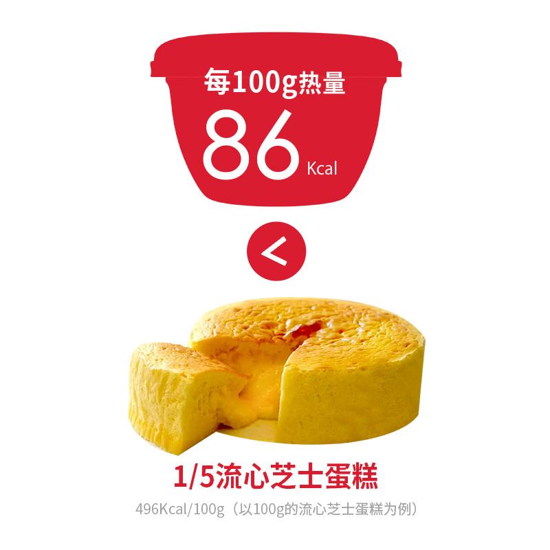 【现货】北海牧场宝石碗草莓流心芝士低温酸奶140g*4杯