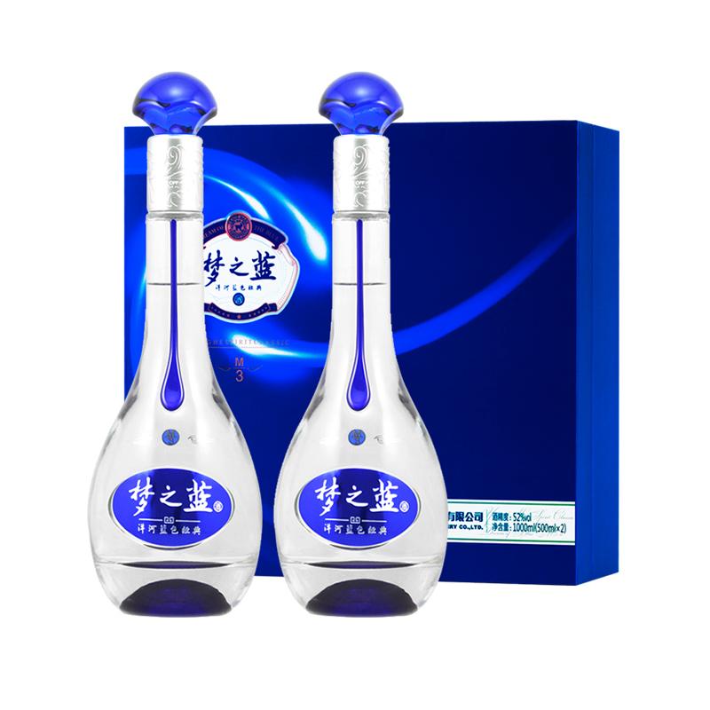 洋河梦之蓝M3-52度500ml*2礼盒装猫超自营酒厂直供