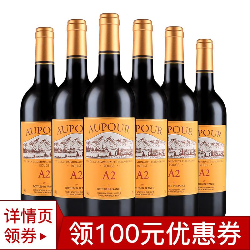 澳图红酒 法国原瓶进口A2梅洛半干红葡萄酒750ml*6支装