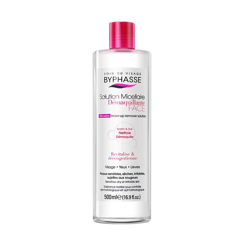学生 500ml 化妆水低敏温和洁面卸妆水 丝 蓓昂斯 BYPHASSE 进口