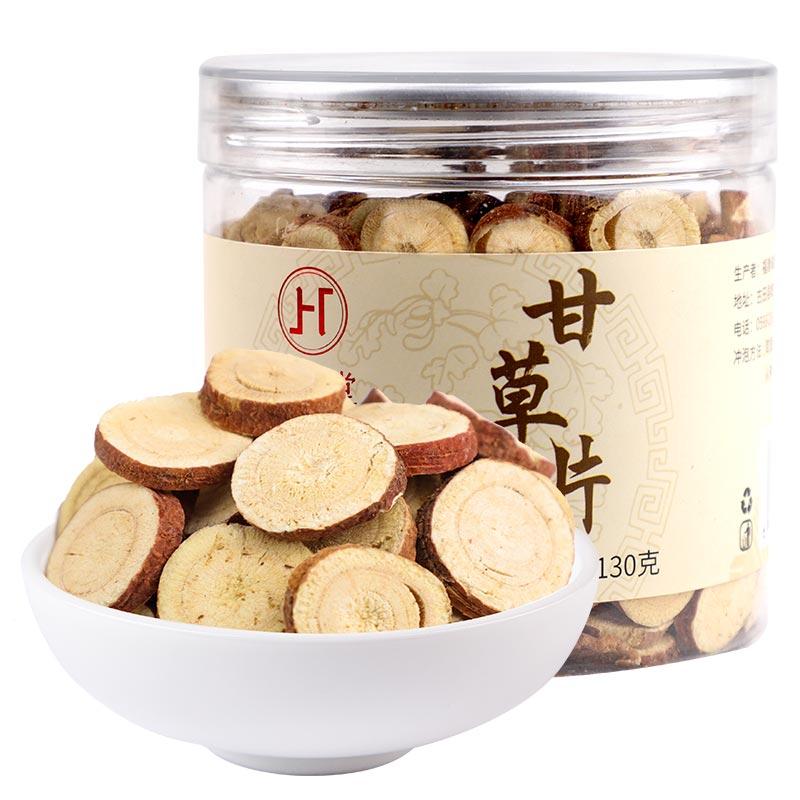 甘草片茶无硫熏泡水非野生 130g 京荟堂甘草片代用花草茶 折 5 件 1