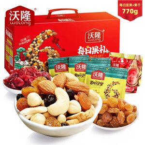 沃隆每日坚果礼盒混合果干网红小零食送礼健康早餐大礼包770g*1盒