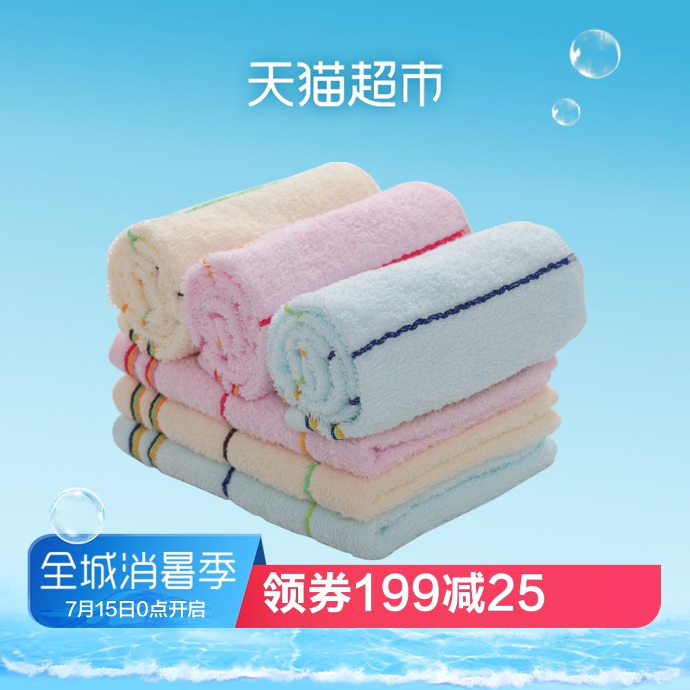 潔玉純棉特價兒童毛巾 柔軟親膚不掉毛嬰兒洗臉家用面巾1條