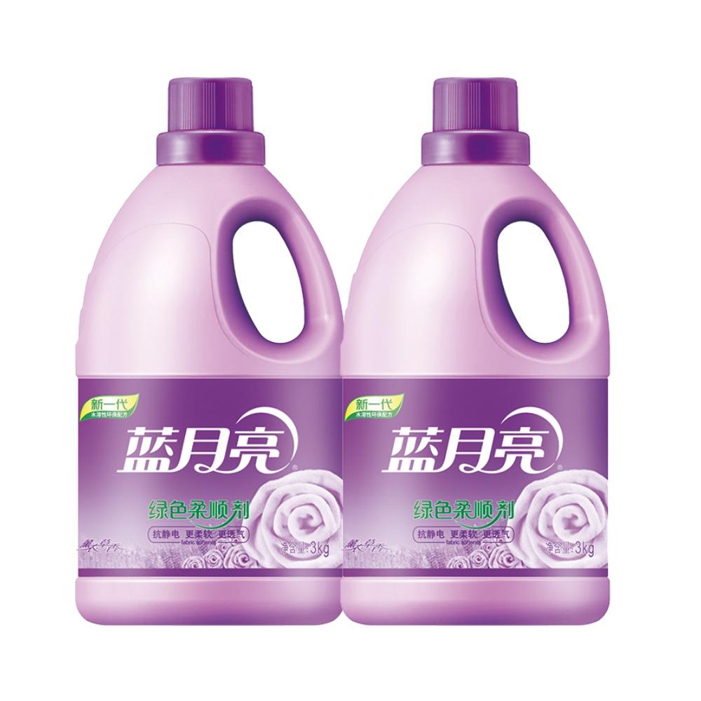【蓝月亮】衣物柔顺剂3kg*2瓶