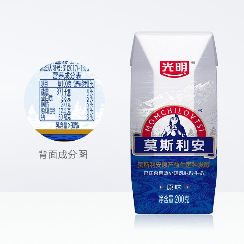光明莫斯利安原味酸奶200g*24盒家庭装巴氏杀菌