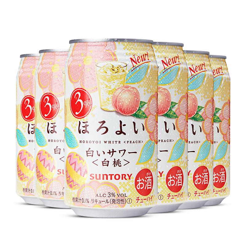 6 连包白桃乳饮料 日本进口三得利 和乐怡预调鸡尾酒 HOROYOI