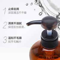 日本熊野油脂进口无硅马油滋润洗发水1L控油去屑止痒护发防脱家庭 (¥69)