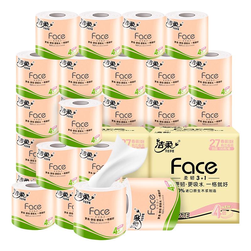 88VIP: C&S 洁柔 Face系列 卷纸 4层*130g*54卷  *2件
