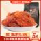 三只松鼠玫瑰红葡萄干280g休闲零食果干新疆吐鲁番特产
