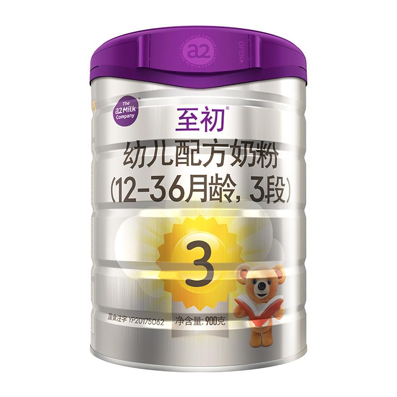 官方a2至初婴幼儿宝宝奶粉3段900g新西兰进口国行中文版乳铁蛋白