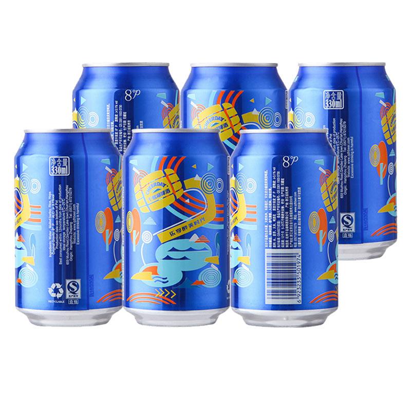 千岛湖水源 整箱装 罐 24 330ml 啤酒 千岛湖